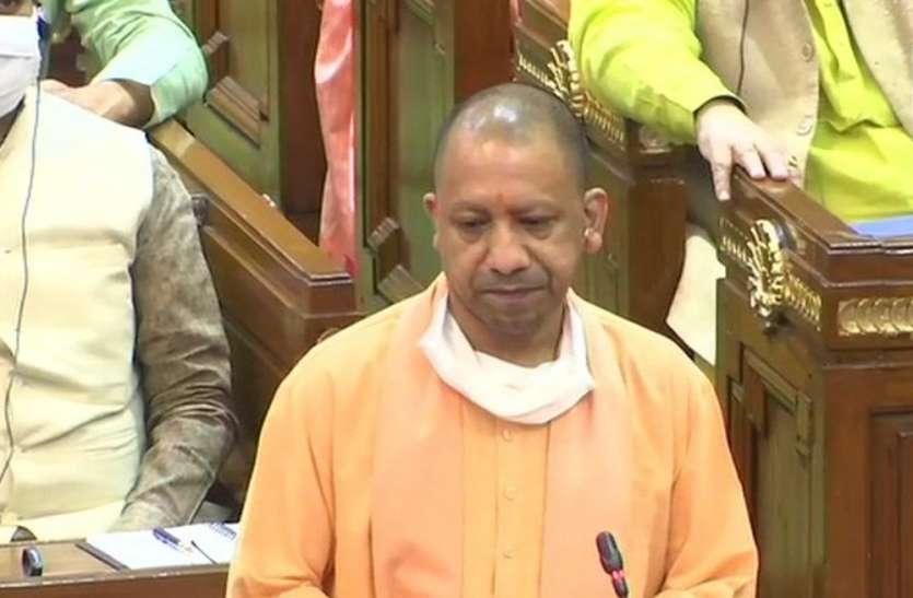 हाथरस मामलाः विधानसभा में सीएम योगी ने सपा को घेरा, कहा हर अपराधी के साथ समाजवादी शब्द क्यों जुड़ता है?