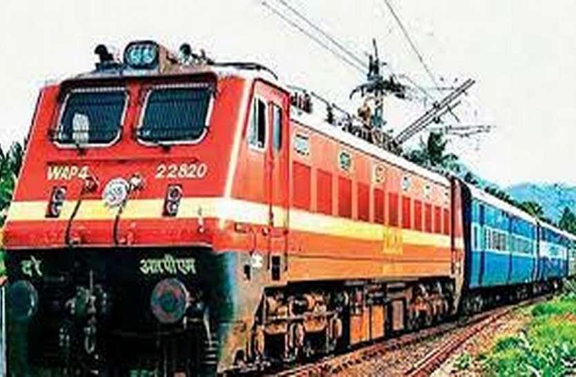 लोकल यात्रियों के लिए पैसेंजर और मेमू ट्रेनें शुरू