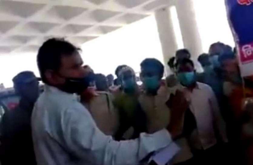 ग्रामीणों के साथ कलेक्ट्रेट पहुंचे सरपंच को एडीएम ने धमकाया, वीडियो वायरल