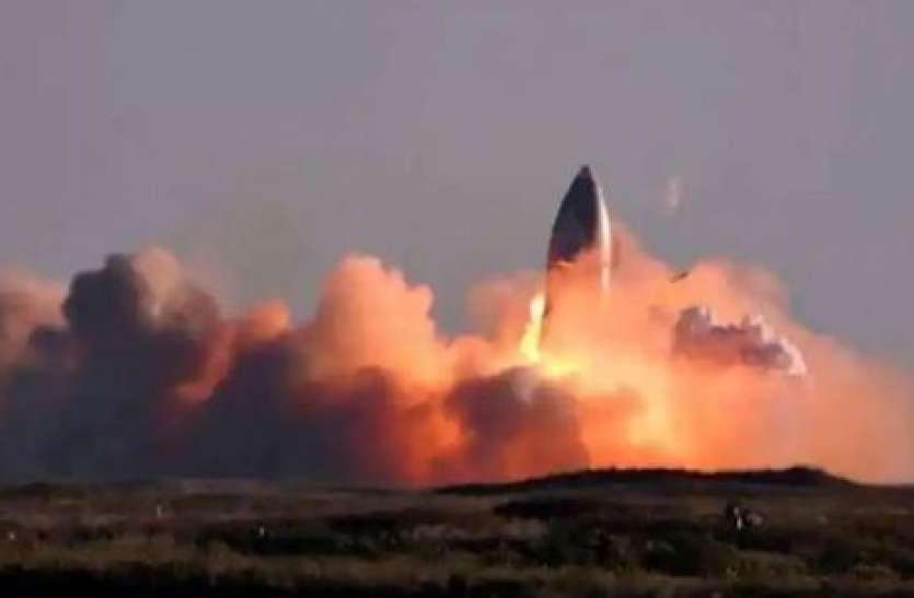 SpaceX के सबसे बड़े रॉकेट ने की सफल लैंडिंग, कुछ देर बाद ही हुआ जोरदार धमाका