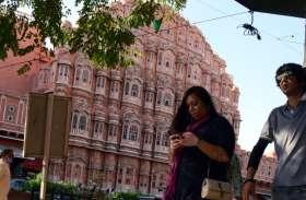 Ease of Living Index: रहने के लिए देश के ये शहर हैं बेस्ट, जानें अपना जयपुर कौन से नंबर पर