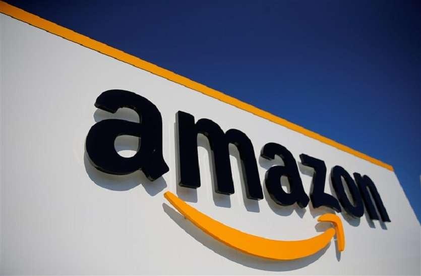 अमेजन की मेगा होम समर सेल 4 से 7 मार्च तक