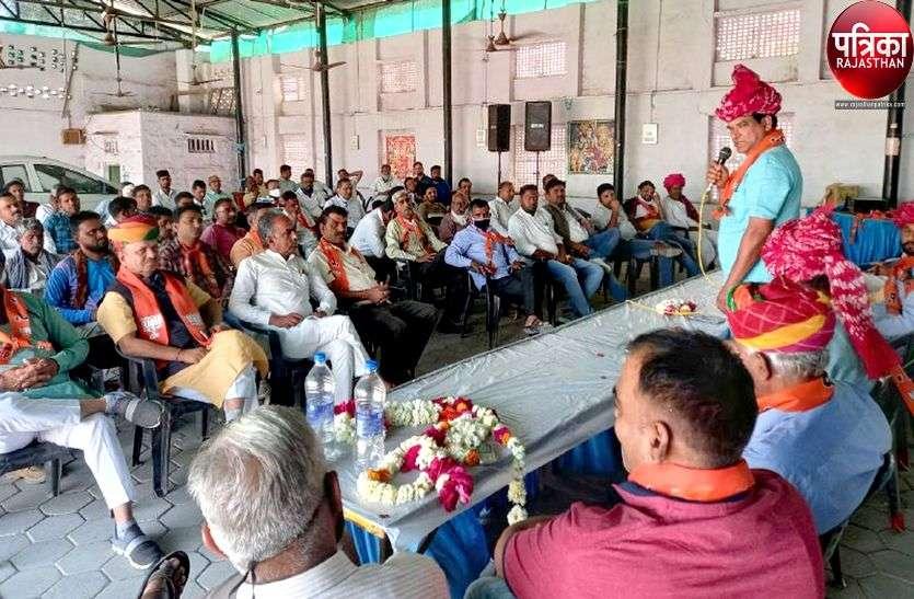 भाजपा ओबीसी मोर्चा को मजबूत करने पर मंथन