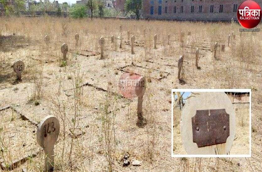 प्रथम विश्व युद्ध से जुड़ी है सुमेरपुर की यादें, कब्र-शिलालेख है गवाह