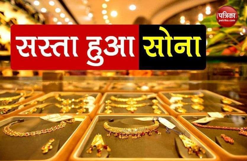 11000 रुपये से भी ज्यादा सस्ता हुआ, यही है सोना खरीदने का सही समय
