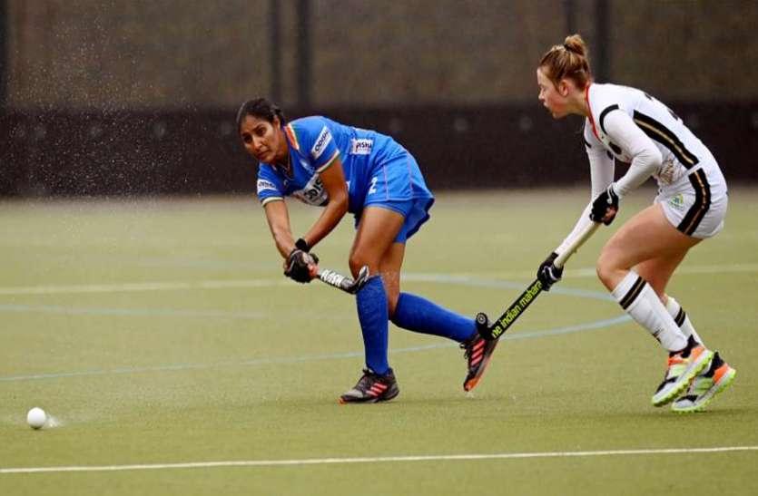 महिला हॉकी : जर्मनी दौरे पर लगातार चौथा मैच हारी भारतीय टीम
