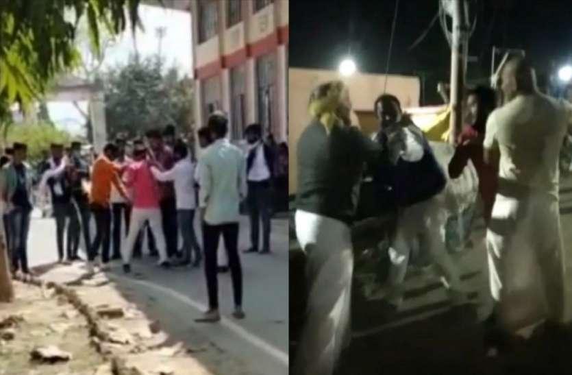 छात्र नेता पर हमले का वीडियो वायरल होने के बाद मामला दर्ज