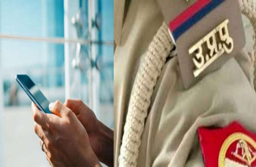 खुशखबरी: अब घर बैठे-बैठे यूपी पुलिस में बन सकते हैं ACP, बस भेजना होगा एक मैसेज या ईमेल!
