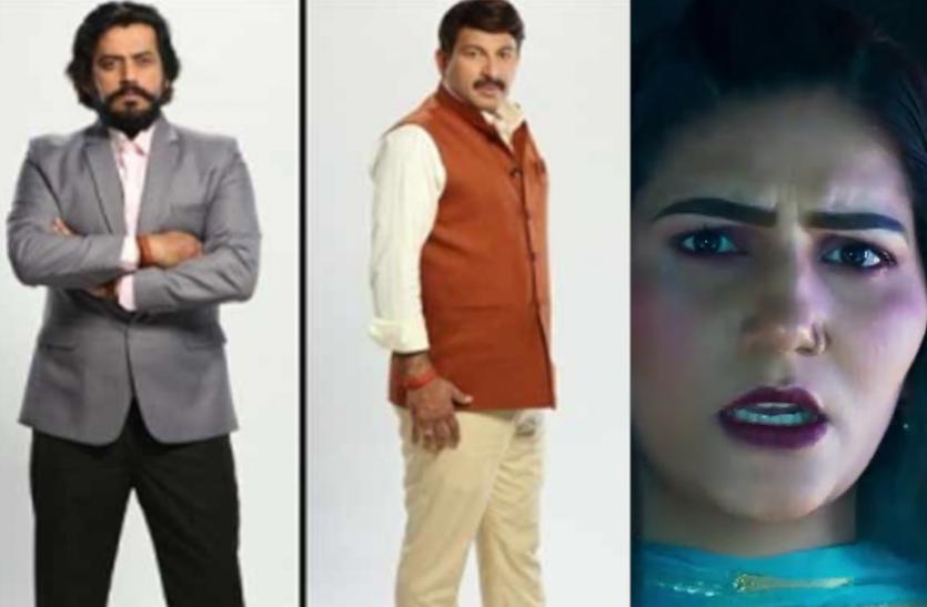 'मौका-ए-वारदात' शो में एंकरिंग करेंगे रवि किशन, मनोज तिवारी और सपना चौधरी आएंगे नजर