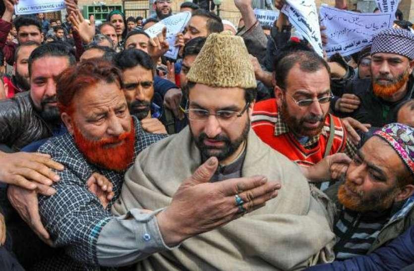 Jammu kashmir: 19 महीनों की नजरबंदी के बाद रिहा हुए मीरवाइज उमर फारूक, महबूबा मुफ्ती ने दिया ये रिएक्शन