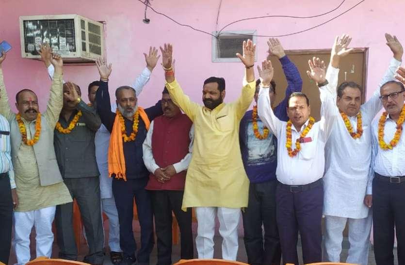 पंचायत चुनाव से पहले इस दल ने घोषित की नई कार्यकारिणी
