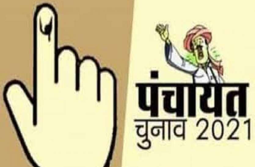 UP Panchayat Chunav 2021 : अयोध्या में आरक्षण सूची पर विवाद, कोर्ट जाने की तैयारी में उम्मीदवार
