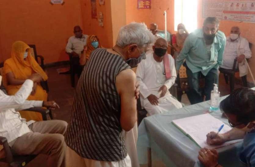 प्रतापगढ़ में अब तक 11 हजार लोगों को लग चुके है कोरोना