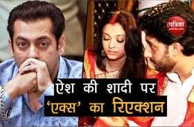 ऐश्वर्या राय के प्यार में दीवाने थे सलमान खान, अभिषेक बच्चन के साथ शादी को लेकर कही थी ये बड़ी बात