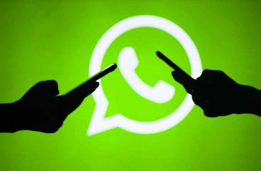 वाट्सएप वायरल... हुकुमतों को सीधा-सीधा चैलेंज, सस्पेंड कर देना झेल लेंगे
