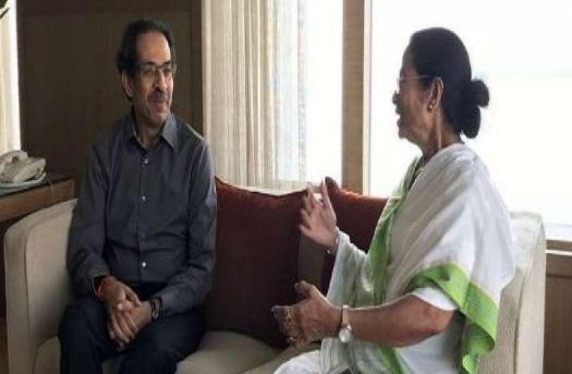 बंगाल में ममता को मिला शिवसेना का साथ, एक भी सीट पर चुनाव न लड़कर करेगी सहयोग