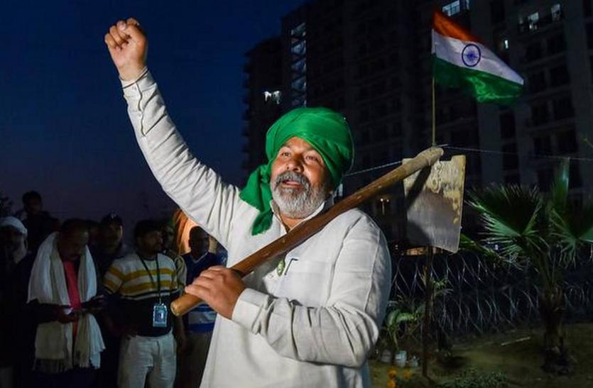 BJP का कौन सांसद किसान आंदोलन के समर्थन में देगा इस्तीफा? टिकैत ने बढ़ाई सरकार की चिंता