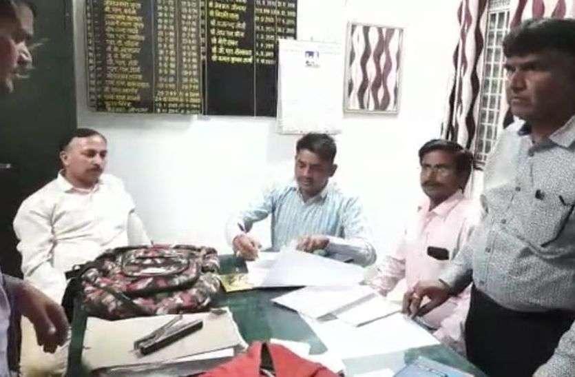 एसीबी की कार्रवाई: डाक अधीक्षक के पास संदिग्धावस्था में मिले साढ़े 72 हजार रुपए