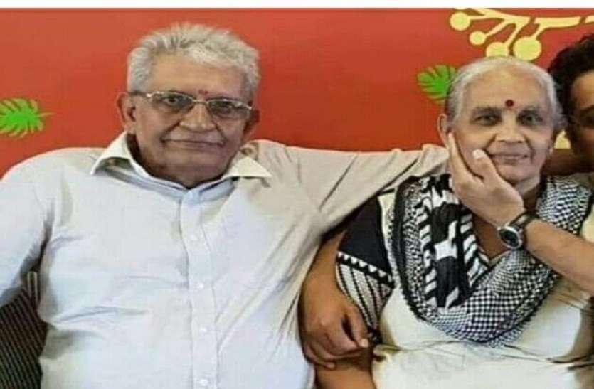 अहमदाबाद के पॉश इलाके में डबल मर्डर, बुजुर्ग दंपती की गला रेंतकर हत्या