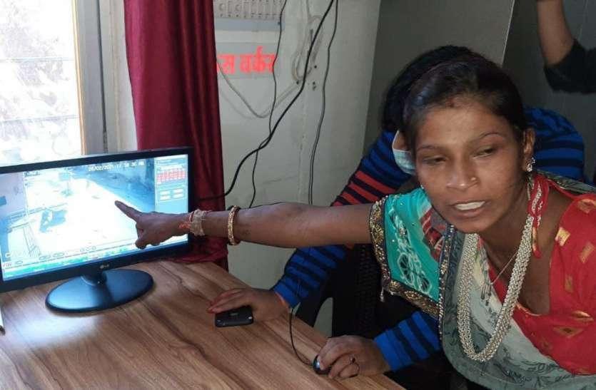 पड़ोसी जिलों में बच्चाचोरी, राजसमंद में भी पुलिस अलर्ट