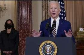 भारतवंशियों पर भरोसा जता रहे अमरीकी राष्ट्रपति जो बिडेन, 55 भारतीय-अमरीकियों को अहम पदों पर किया नियुक्त