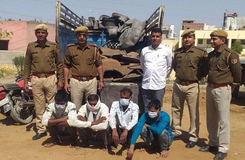बीसलपुर परियोजना के पाइप चोरी करने वाले चार आरोपियों को पुलिस ने दबोचा, 17 क्विंटल पाइप जब्त
