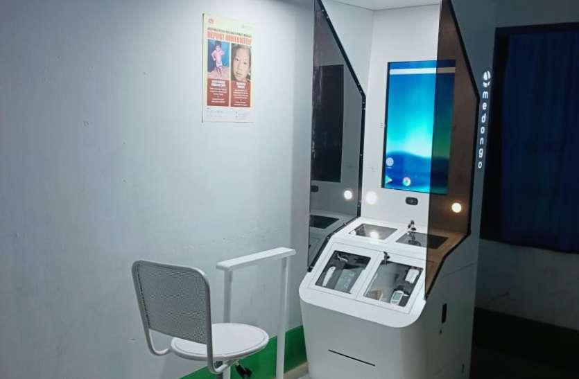 जिले में 12 टेली मेडिसीन मशीन लगेंगी, छोटे केंद्रों पर मरीज को मिलेगा ऑनलाइन उपचार