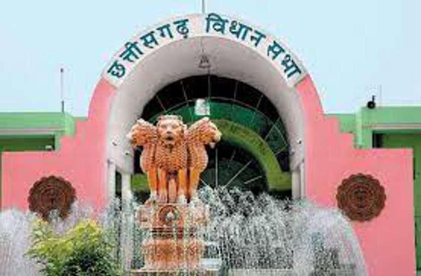 रायपुर : कृषि विभाग के बजट में 13 प्रतिशत की वृद्धि, मंत्री चौबे से सम्बद्ध विभागों की 7785 करोड़ रू. की अनुदान मांगे पारित