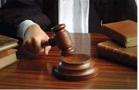 High Court ने MP सरकार से किया जवाब-तलब, जानें क्या है कारण