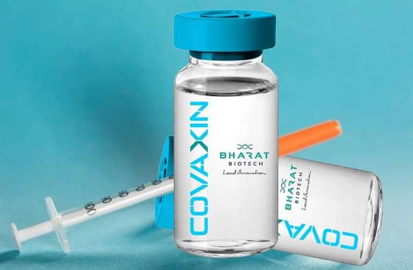 2.3 फीसदी कोवैक्सीन का ही हुआ इस्तेमाल