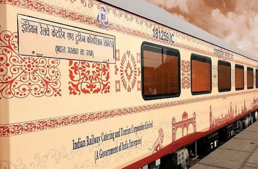 आईआरसीटीसी की सौगात, लखनऊ से पहली बार डीलक्स ट्रेन कराएगी पूर्वोत्तर की सैर, 30 मार्च से शुरू होगी यात्रा