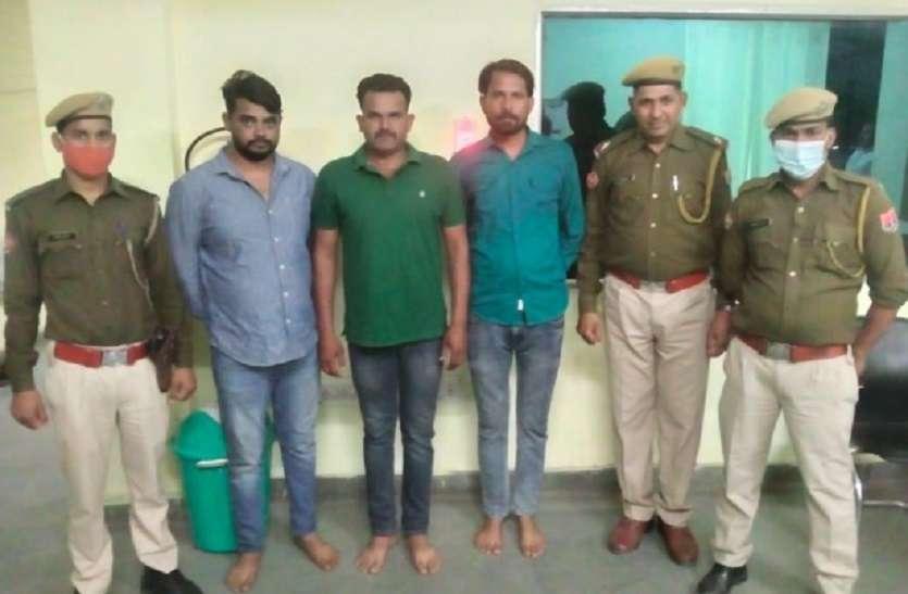 12 घंटे में लूट की वारदात का खुलासा, तीन बदमाश गिरफ्तार
