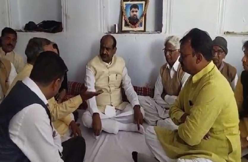 OM Birla In Jaipur: शोक संवेदना प्रकट करने 'अल्प' दौरे पर जयपुर पहुंचे लोकसभा अध्यक्ष