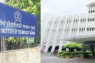 QS वर्ल्ड रैंकिंग की टॉप-100 में 12 भारतीय इंस्टीट्यूट शामिल, IIT बॉम्बे 49वें स्थान पर