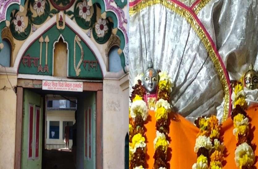 अयोध्या के हाई सिक्योरिटी जोन रामकोट में भगवान का मुकुट चोरी