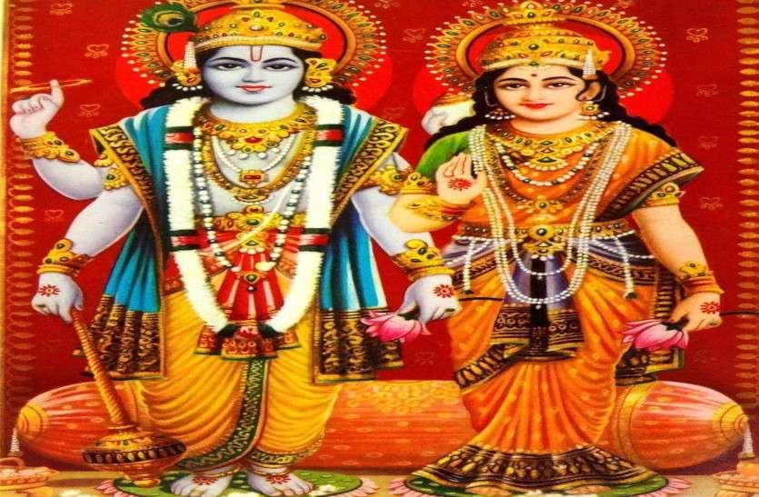 Love Horoscope Today 5 March 2021 दांपत्य और प्रेम जीवन के लिए अच्छा दिन पर इन्हें संभलकर रहना होगा