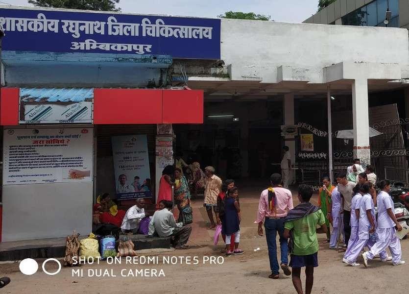 मेडिकल कॉलेज अस्पताल में लापरवाही: मशक्कत कर प्रसुता के लिए की ब्लड की व्यवस्था, घंटों नहीं चढ़ाया, फिर...