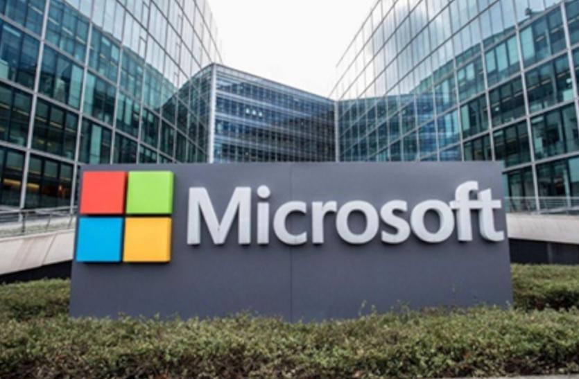 इस भारतीय को Microsoft ने दिया 36 लाख रुपए का इनाम, ढूंढी थी यह बड़ी कमी