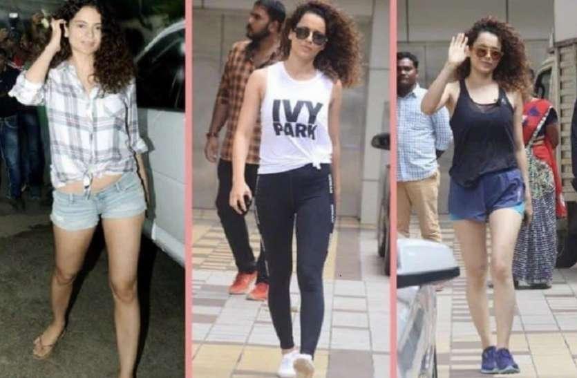 Deepika की जींस पर ट्वीट कर खुद ही फंसी Kangana Ranaut, लोगों ने शेयर की एक्ट्रेस की कई तस्वीरें