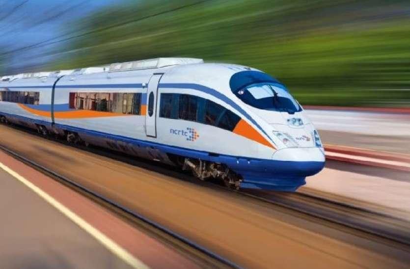 गजब! Rapid Rail से पर्यावरण स्वच्छ रखने में मिलेगी मदद, सरकार ने तैयार किया खास प्लान