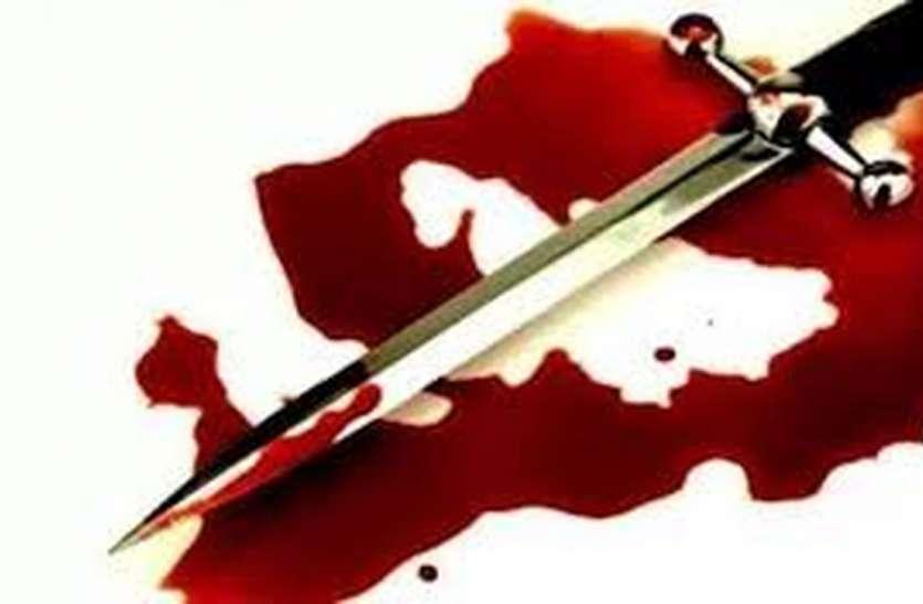 पुलिस उप निरीक्षक पर तलवार से हमला कर आरोपी फरार