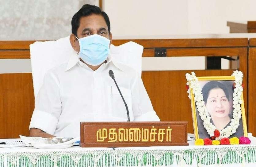 Tamil Nadu polls:  AIADMK की 6 उम्मीदवारों की पहली सूची जारी, सीएम पलनीस्वामी का नाम भी शामिल