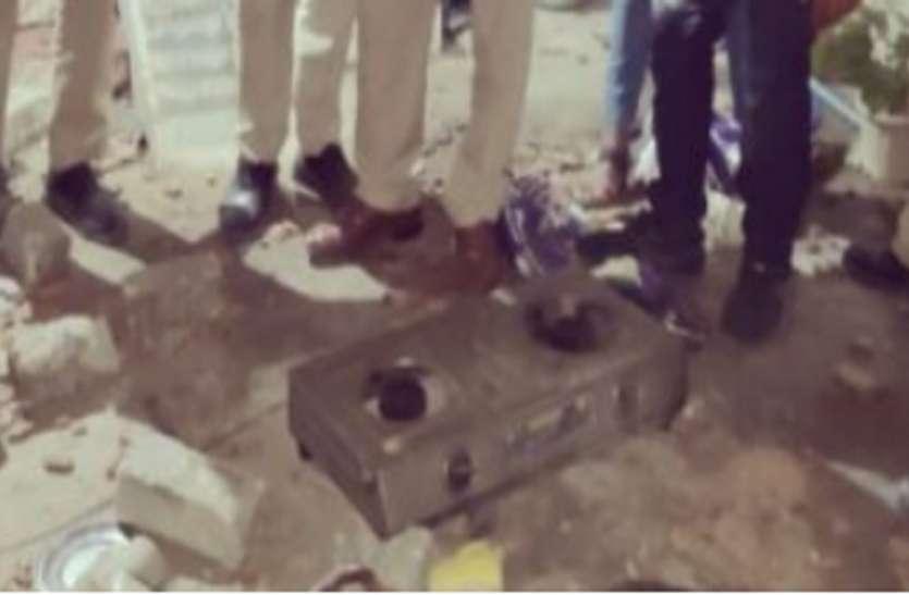 ब्लास्ट हुआ रसोई गैस सिलेण्डर, महिला ने दिखाई सूझबूझ, बचाली अपने बच्चों की जान