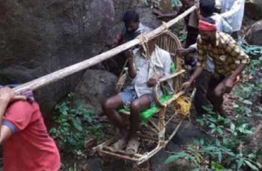 गांव में सड़क नहीं, लकवाग्रस्त  को कुर्सी पर बैठा कर पहुंचाया अस्पताल