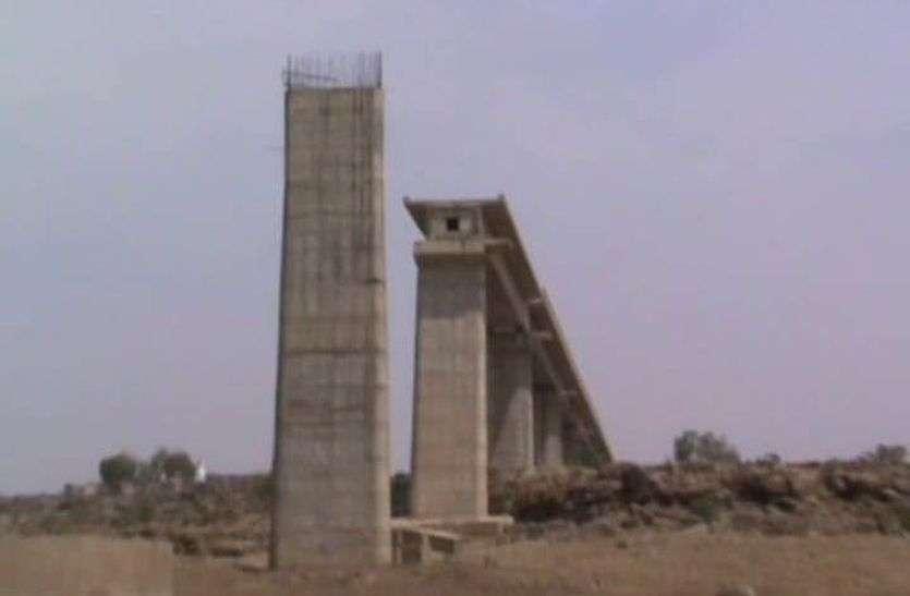 डांग में आएगी विकास की बहार, दो दशक से अधूरा पड़ा चम्बल पुल होगा पूरा