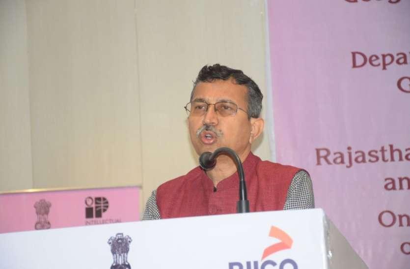 उदयपुर बनेगा देश के लिए जीआई का नीति निर्धारक, यहां प्रयोग, सफलता पर देश में होगा लागू