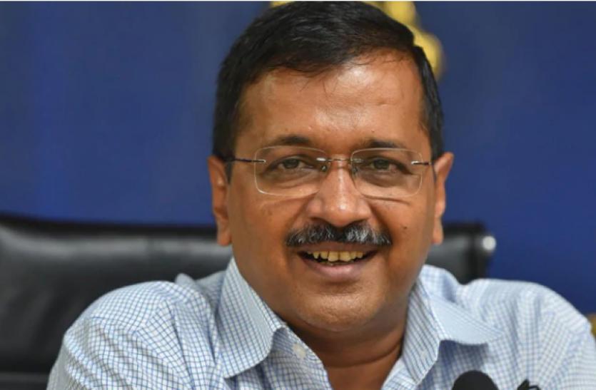 सीएम केजरीवाल का बड़ा ऐलान - दिल्ली का अब अपना शिक्षा बोर्ड होगा