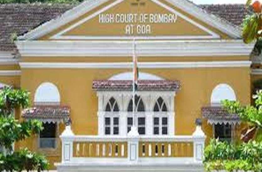 गोवा के ग्रीन एक्टिविस्ट को ट्रांजिट जमानत