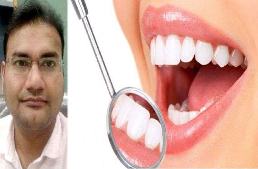 डेंटिस्ट डे विशेष : सुंदर मुस्कान के लिए स्वस्थ दांत जरूरी