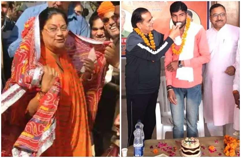 Vasundhara Raje जन्मदिन की ख़ुशी ऐसी, कि सांसद Sukhbir Jaunapuria ने दो दिन पहले ही काटा केक